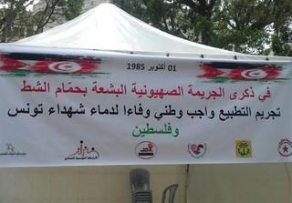 شهدای حمله رژیم صهیونیستی