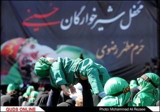 محفل شیرخوارگان حسینی در حرم مطهر امام رضا(ع)/گزارش تصویری