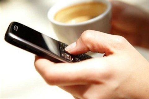 اطلاعات مشترکان موبایل
