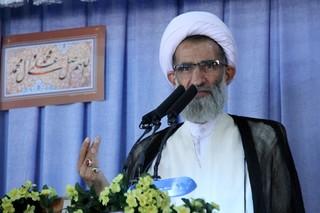Image result for نماز جمعه شهرکرد