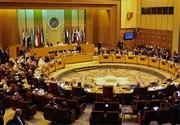 اتحادیه عرب حکم دادگاه رژیم صهیونیستی را محکوم کرد