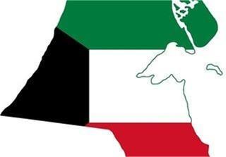 نفت کویت