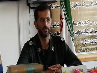 جناسمی فرمانده سپاه میاندورود