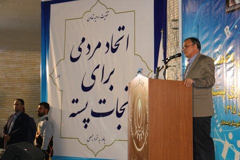 شورای پسته استان کرمان