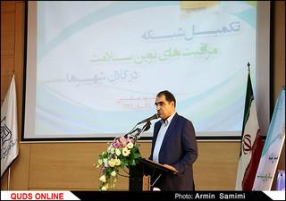 افتتاح شبکه مراقبت های نوین سلامت با حضور وزیر بهداشت/گزارش تصویری
