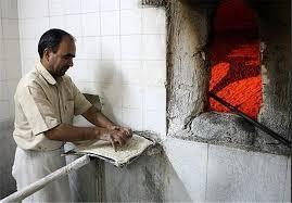 بازرسی از نانواییها