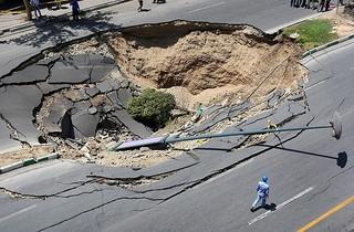 ریزش وحشتناک خیابان در ژاپن