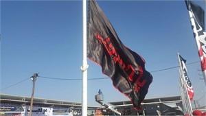 برافراشته شدن پرچم یاحسین مرز شلمچه