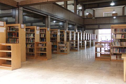 کتابخانه مرکزی دانشگاه یزد