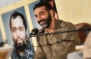 صوت / «مهمونِ ارباب» ویژه اربعین حسینی