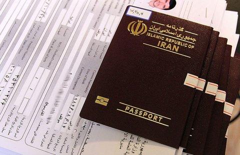 اگر می خواهید بدون ویزا به عراق سفر کنید این ویدیو را ببینید!
