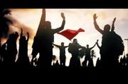 فیلم / «شوق حضور» با صدای علی فانی