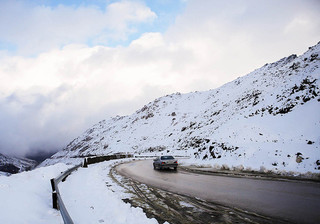 هواشناسی استان سمنان