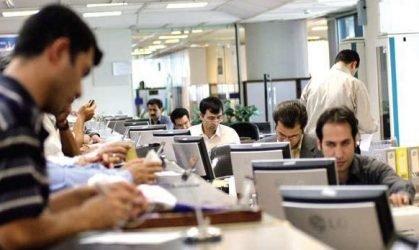 افزایش دستمزد کارمندان