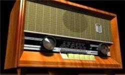 رادیو اربعین