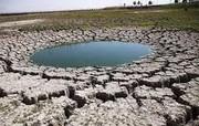 بارش در استان یزد ۱۸ درصد کاهش داشته است