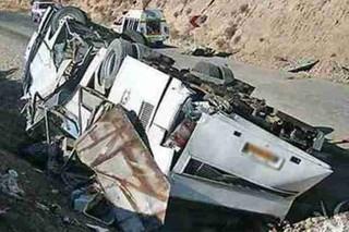 سانحه رانندگی