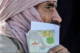 بیمه روستائیان و عشایر