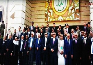 دولت جدید یمن