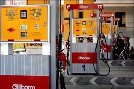جایگاه بنزین