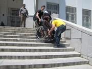 مشکلات معلولان دست به دست می شود/شعار هایی که به عمل نمی رسد