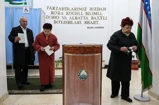 انتخابات ریاست جمهوری ازبکستان