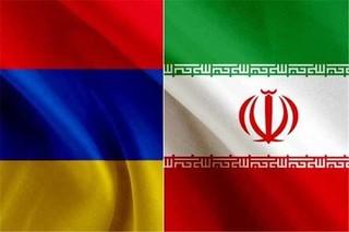 چهاردهمین اجلاس کمیسیون مشترک ایران و ارمنستان