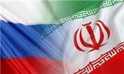 معاون پارلمان روسیه: ایران برای تحقق عدالت با تروریسم می جنگد