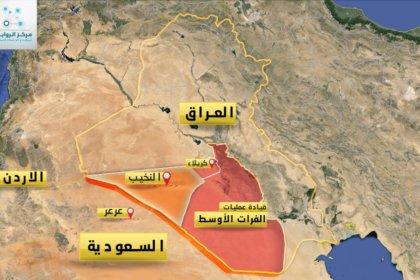 بازی عربستان با دم شیران عراقی/ این بار چه کسی آل سعود را نجات خواهد داد؟!