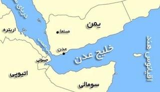 نقشه یمن عدن