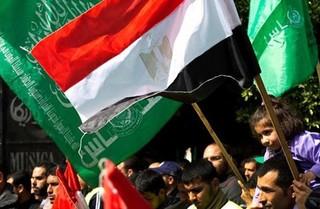 پرچم مصر و حماس