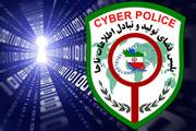 کلاهبرداری سایبری تحت عنوان حمایت از نامزدهای انتخاباتی