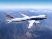 خط هوایی گرگان- اصفهان راه اندازی شد