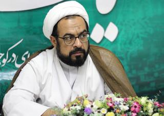 حجت الاسلام مجید ناصری نژاد
