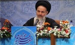سیدهاشم حسینی بوشهری