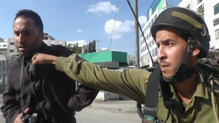 سرباز صهیونیست اسرائیل