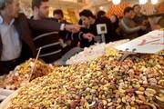 فیلم/کاهش بیسابقه مصرف آجیل در شب یلدای ۹۵