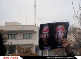 تجمع اعتراض آمیزمقابل سرکنسولگری ترکیه درمشهد