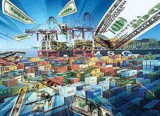 توسعه تجارت خارجی