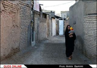 یلدا در کوچه های فقر