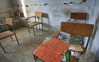 مدارس فرسوده وقدیمی