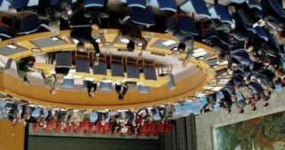 سازمان ملل شورای امنیت