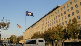 ساختمان وزارت امور خارجه آمریکا