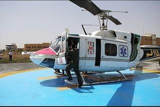 پایگاه اورژانس هوایی کشور