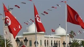 پارلمان تونس