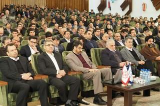 کنفرانس ملی ایمنی، بهداشت و محیط زیست در صنعت ساختمان
