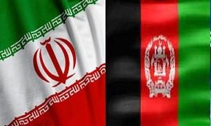 نمایشگاه مشترک ایران و افغانستان