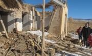 ۲۵۰ میلیون تومان تسهیلات به زلزله زدگان نردین میامی پرداخت می شود