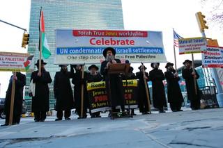 یهودیان ضد صهیونیست