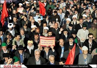 راهپیمایی بزرگداشت یوم الله نهم دی
